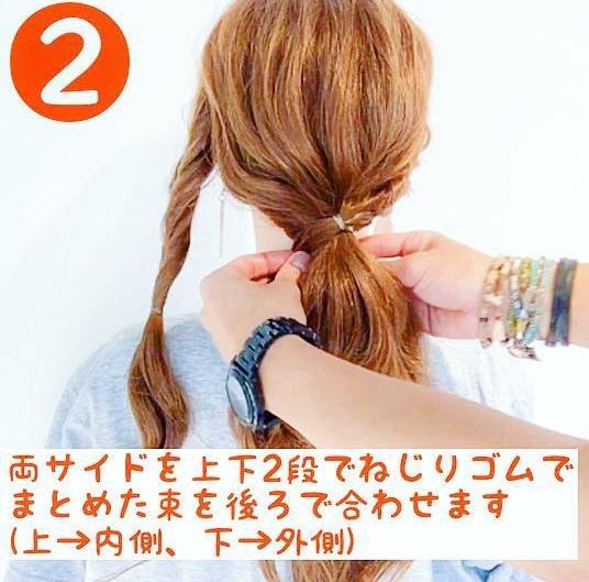 フィッシュボーン風♪簡単ポニテ2