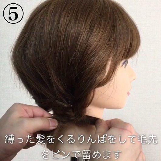 成人式は大人っぽさを狙っちゃう?和装に合うほんのりまとめ髪☆5