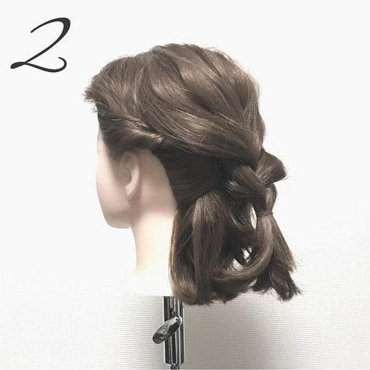簡単なのに見た目複雑!三つ編みでできる上品まとめ髪2