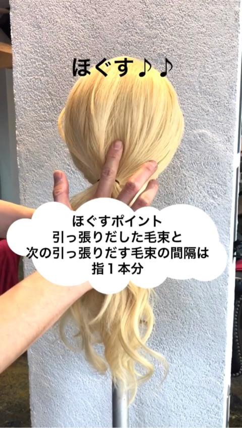 何にでも合わせられる万能シニヨン★2