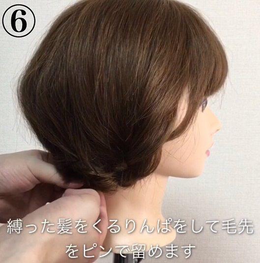成人式は大人っぽさを狙っちゃう?和装に合うほんのりまとめ髪☆6