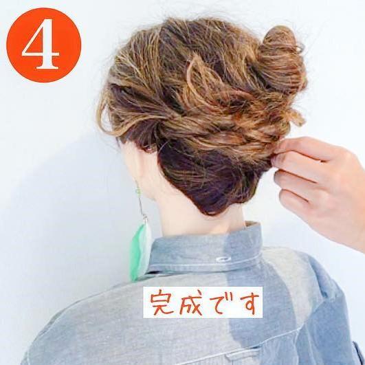 ロープ編みをプラス☆後ろも可愛いアップヘア4