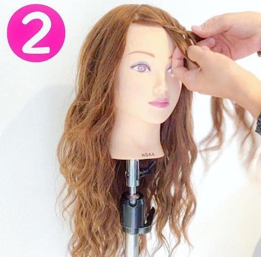 前髪が伸びちゃった・・・という方におすすめ★簡単アレンジ2