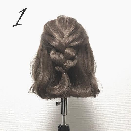 簡単なのに見た目複雑!三つ編みでできる上品まとめ髪1