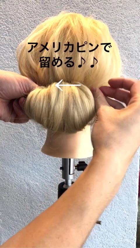 何にでも合わせられる万能シニヨン★6