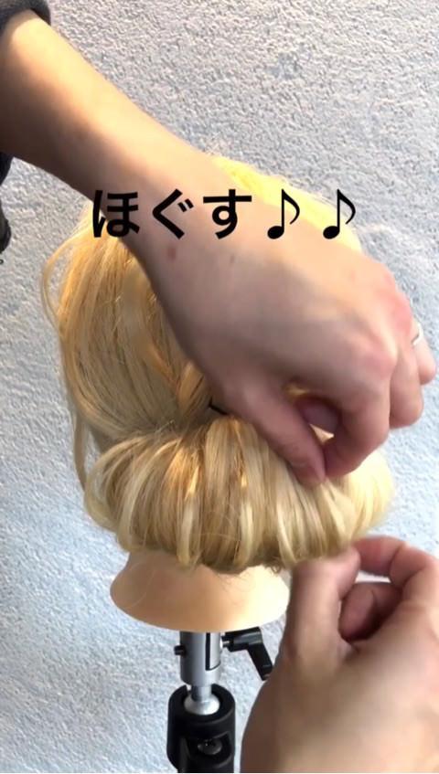 何にでも合わせられる万能シニヨン★8