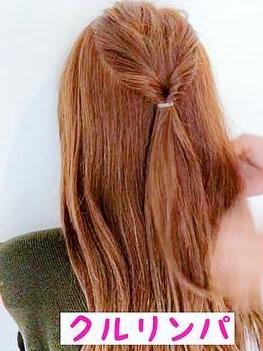 ドレッシーなスタイルにぴったり♪簡単ねじりアップヘア