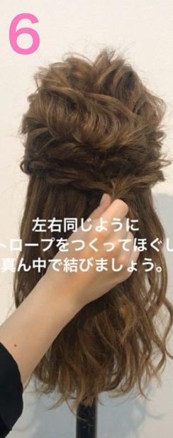 可愛さ倍増♡エアリーハーフアップ 6