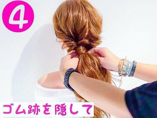ダブルシニヨンが可愛い♥大人女子風ツインテールアレンジ4