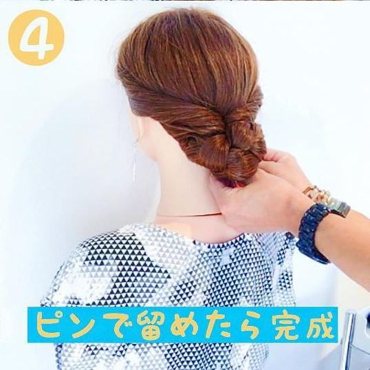 崩れにくいのがポイント★ジョギングにぴったりなまとめ髪4