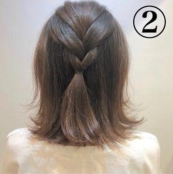ショートヘアでも可愛くこなれ感が出せる◎三つ編みだけの簡単アレンジ2
