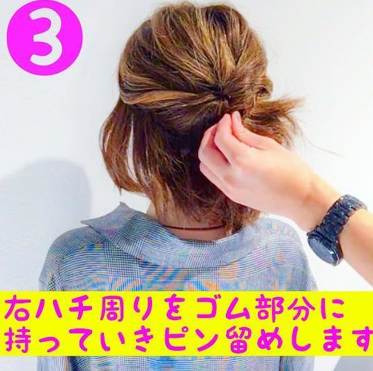簡単なのに大人っぽくなれる☆ハーフアップアレンジ3