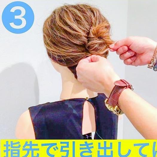 オトナ女子必見!「できる女」になれるシンプルなまとめ髪アレンジ3