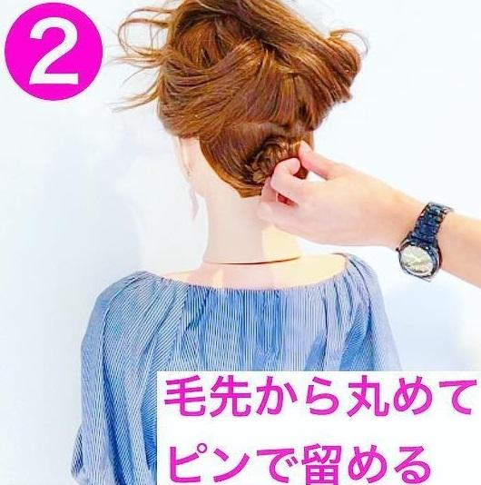 オフィスにぴったり♪三つ編みだけでできるすっきりまとめ髪アレンジ2