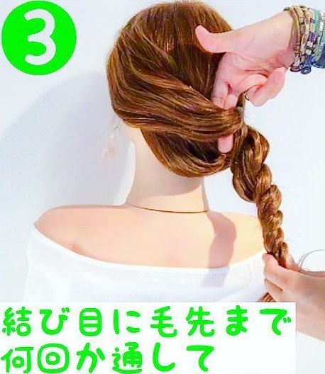 ぱぱっとできちゃうのにおしゃれ♪オフィスで活躍すること間違いなしのまとめ髪アレンジ3