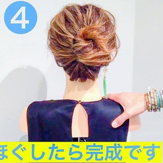 オトナ女子必見!「できる女」になれるシンプルなまとめ髪アレンジtop