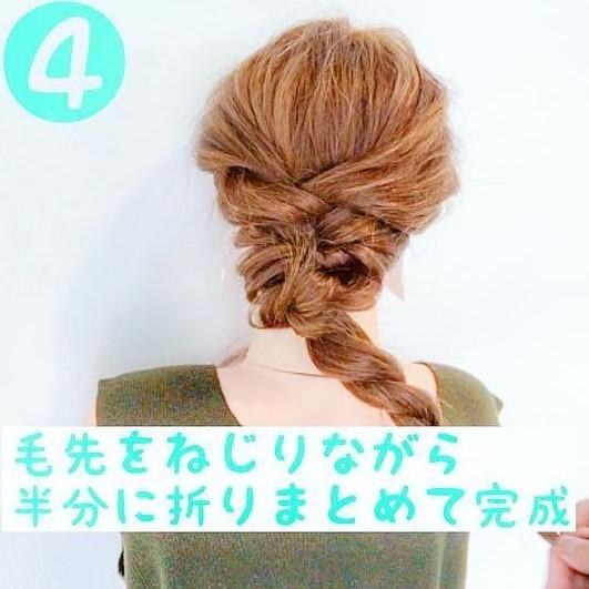 ストレートヘアでできる簡単三つ編みアレンジ4