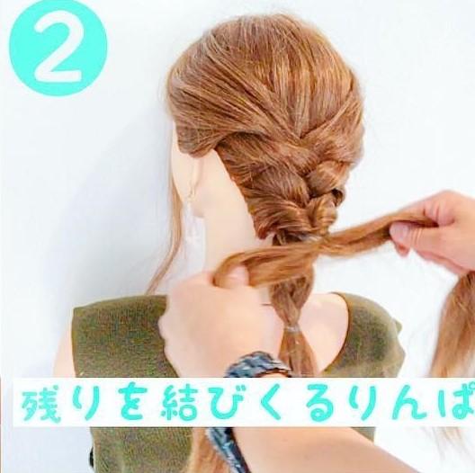 ストレートヘアでできる簡単三つ編みアレンジ2