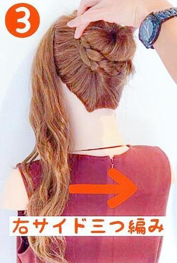 スーパーロングの方必見☆三つ編みが可愛いまとめ髪アレンジ3