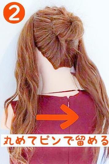 スーパーロングの方必見☆三つ編みが可愛いまとめ髪アレンジ2