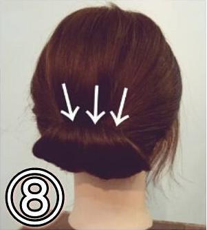 夏のまとめ髪に☆簡単ギブソンタックアレンジ8