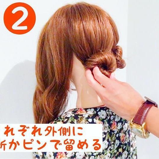 高畑充希ちゃん風♡ねじり風で出来るタイトなまとめ髪アレンジ2
