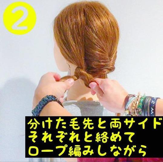 できる女に変身☆オフィスで使える大人なまとめ髪2