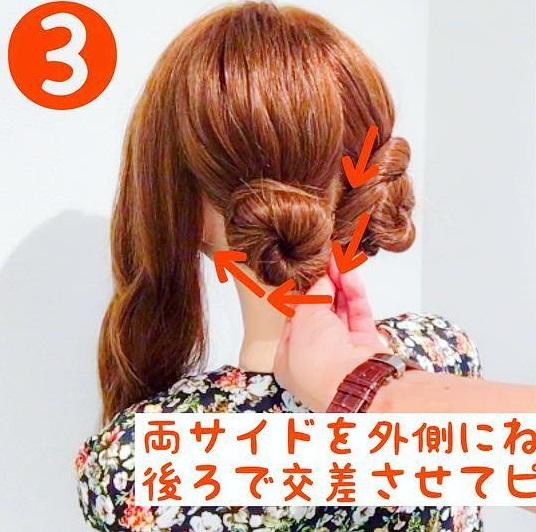 高畑充希ちゃん風♡ねじり風で出来るタイトなまとめ髪アレンジ3