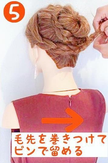 スーパーロングの方必見☆三つ編みが可愛いまとめ髪アレンジ5