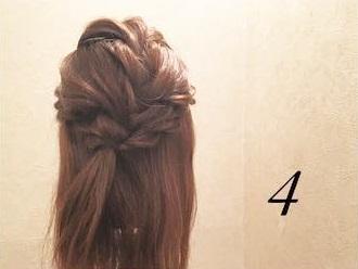 ロープ編みが可愛い♪浴衣でもお呼ばれでも活躍するまとめ髪アレンジ4