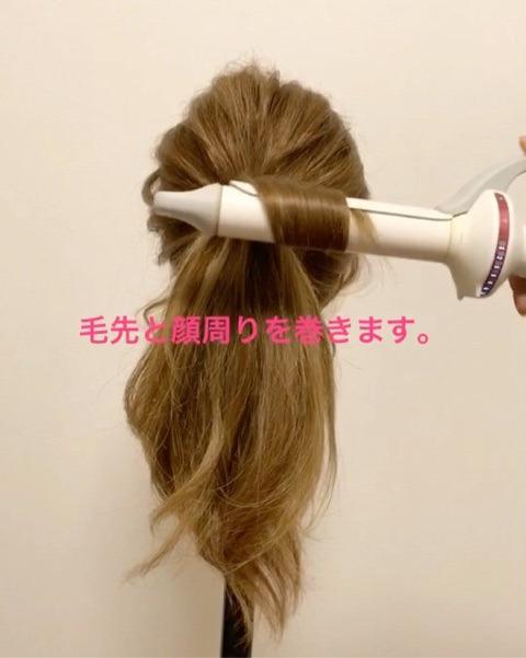 『ノットアクセ』でこなれ女子に♪簡単オシャレなポニーテール☆ 5