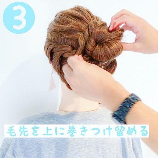 オシャレ♪ロープ編みで作る個性派お団子☆ 3