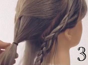 上品さにサイドの編み目でかわいさをプラス♡ふんわりすっきりローポニー♪ -3