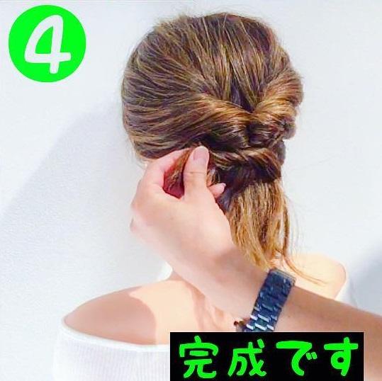 短めヘアさん向け☆大人っぽくなれて時短もできる万能ヘアアレンジ♪ -4 top
