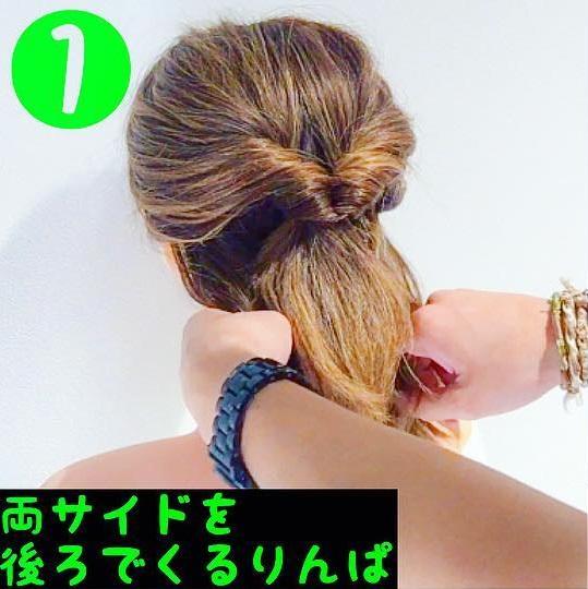 短めヘアさん向け☆大人っぽくなれて時短もできる万能ヘアアレンジ♪ -1