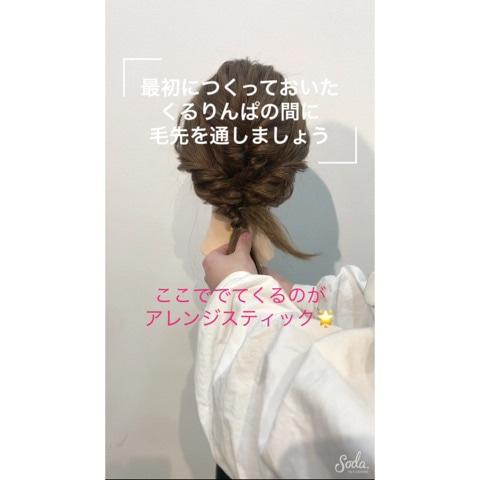 コテが無くても大丈夫◎簡単とびっきりガーリーヘアアレンジ♡ 10