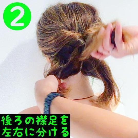 短めヘアさん向け☆大人っぽくなれて時短もできる万能ヘアアレンジ♪ -2