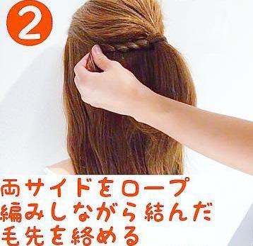 女子力UP♡後ろ姿まで手抜きなし!ハーフアップアレンジ2