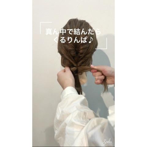コテが無くても大丈夫◎簡単とびっきりガーリーヘアアレンジ♡ 8