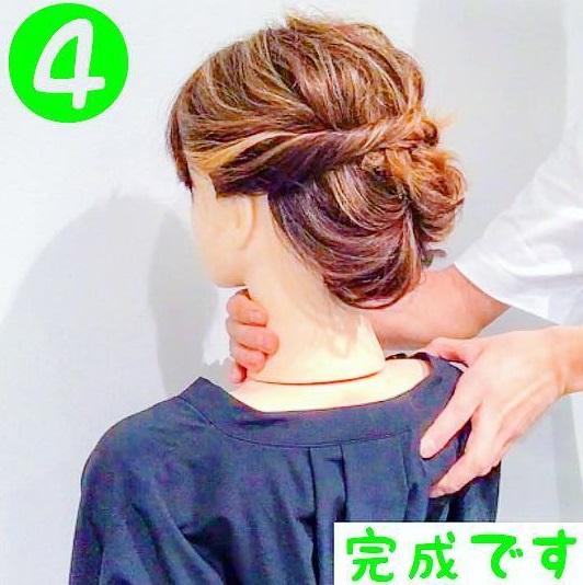 首元すっきり☆マフラーを巻くときにしたボブのまとめ髪アレンジ4