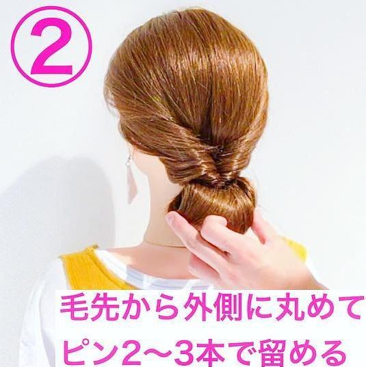 海外の休日風♡秋のお出かけにぴったりなルーズお団子アレンジtop2
