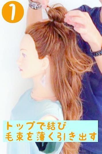 海外ガールに人気!ルーズなお団子が可愛いハーフアップシニヨン☆ 1