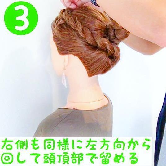 ロングヘアの方必見!髪がすっきりまとまり大人っぽく仕上がるアップスタイル3