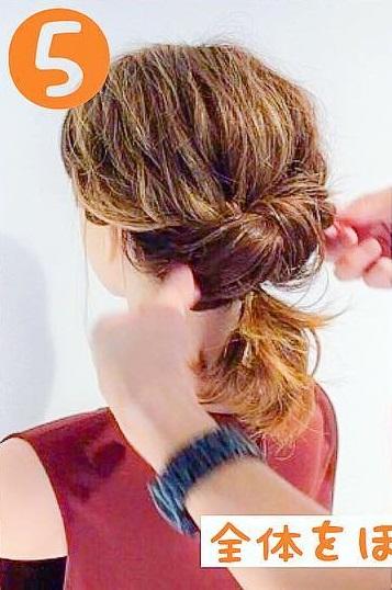 くるりんぱ風で綺麗にまとまる☆ボブ向け簡単まとめ髪アレンジ5