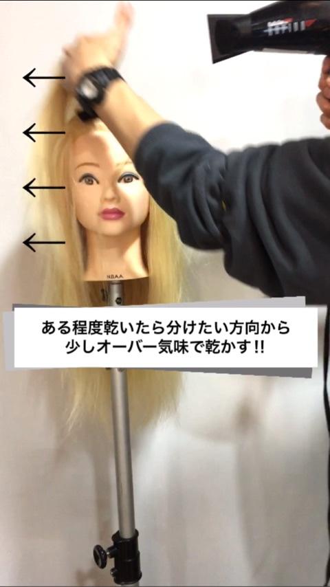 意外と簡単に出来ちゃう♪女の子の憧れ、かき上げバングの作り方☆ 5