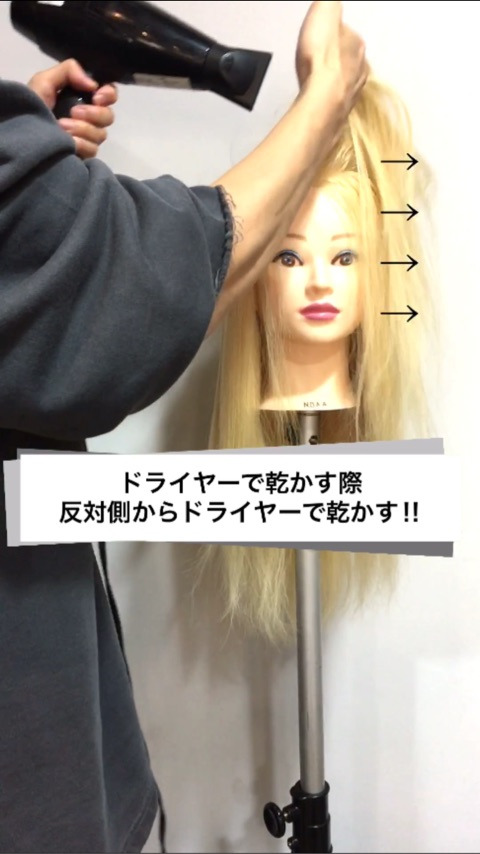 意外と簡単に出来ちゃう♪女の子の憧れ、かき上げバングの作り方☆ 3
