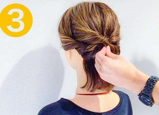 こなれ感のあるスタイルに☆髪が短くてもできちゃう、ねじりアレンジでつくるハーフアップアレンジ3