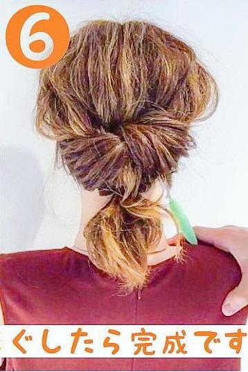 くるりんぱ風で綺麗にまとまる☆ボブ向け簡単まとめ髪アレンジ6