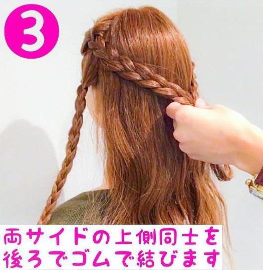 ほぐさない三つ編みで大人っぽく☆個性派ダウンスタイル3