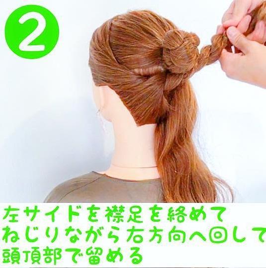 ロングヘアの方必見!髪がすっきりまとまり大人っぽく仕上がるアップスタイル2